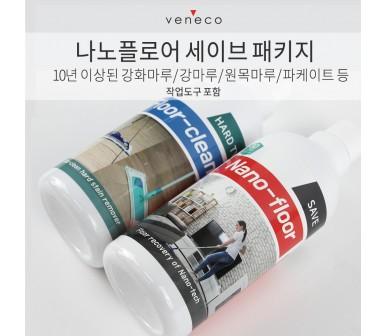 [나노플로어 세이브] 강화마루코팅,강마루코팅,온돌마루코팅,원목마루코팅-10년 이상된 마루